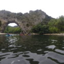 The arch at Vallon Pont d'Arc